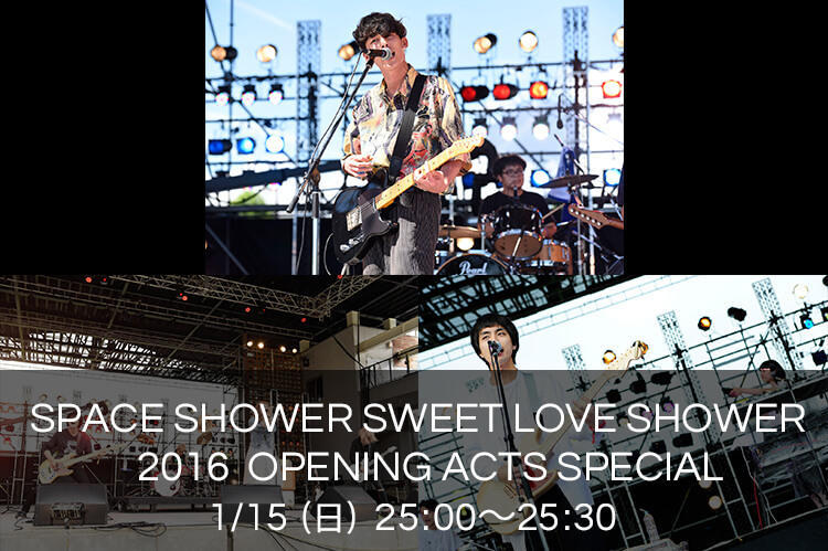 "<span class=""txtXs""><span class=""small"">SPACE SHOWER<br class=""sp""> SWEET LOVE SHOWER 2016</span> OPENING ACTS SPECIAL</span>"