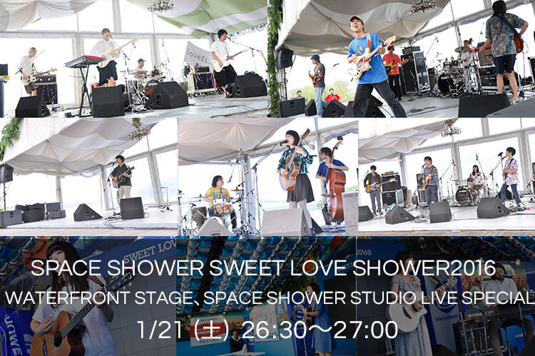 "<span class=""txtXs""><span class=""small"">SPACE SHOWER<br class=""sp"">SWEET LOVE SHOWER 2016</span> WATERFRONT STAGE、SPACE SHOWER STUDIO</span>"