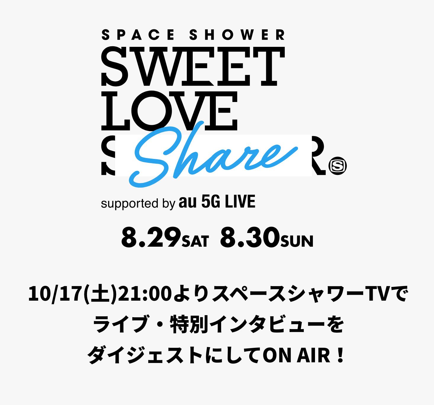 Tv スペース シャワー
